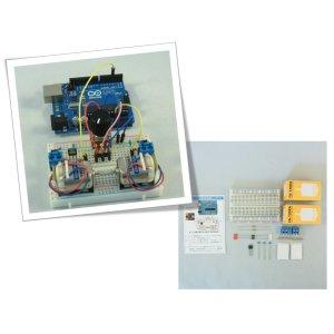 画像3: Control System Design:Getting Started with Arduino and MATLAB -Experimental Kit