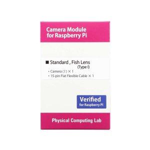 画像4: Raspberry Pi用カメラモジュール(Standard,Fish Lens)
