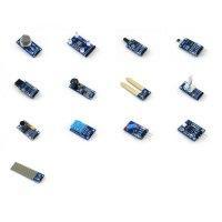 Sensors Pack - センサーパック