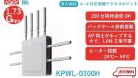 KPWL-0300