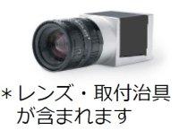 産業用カメラ(GigE)-SOFIXCAN Ω Eye Plus用オプション