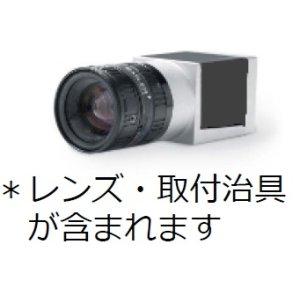 画像1: 産業用カメラ(GigE)-SOFIXCAN Ω Eye Plus用オプション