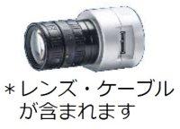 産業用カメラ(USB)-SOFIXCAN Ω Eye用オプション