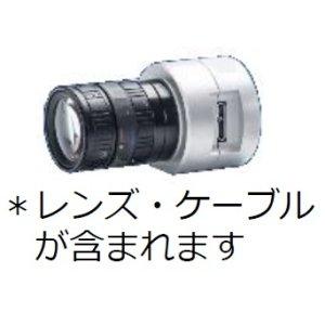 画像1: 産業用カメラ(USB)-SOFIXCAN Ω Eye用オプション