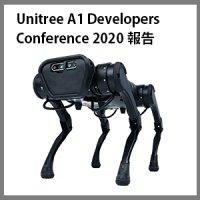 Unitree A1 Developers Conference 2020 開催報告