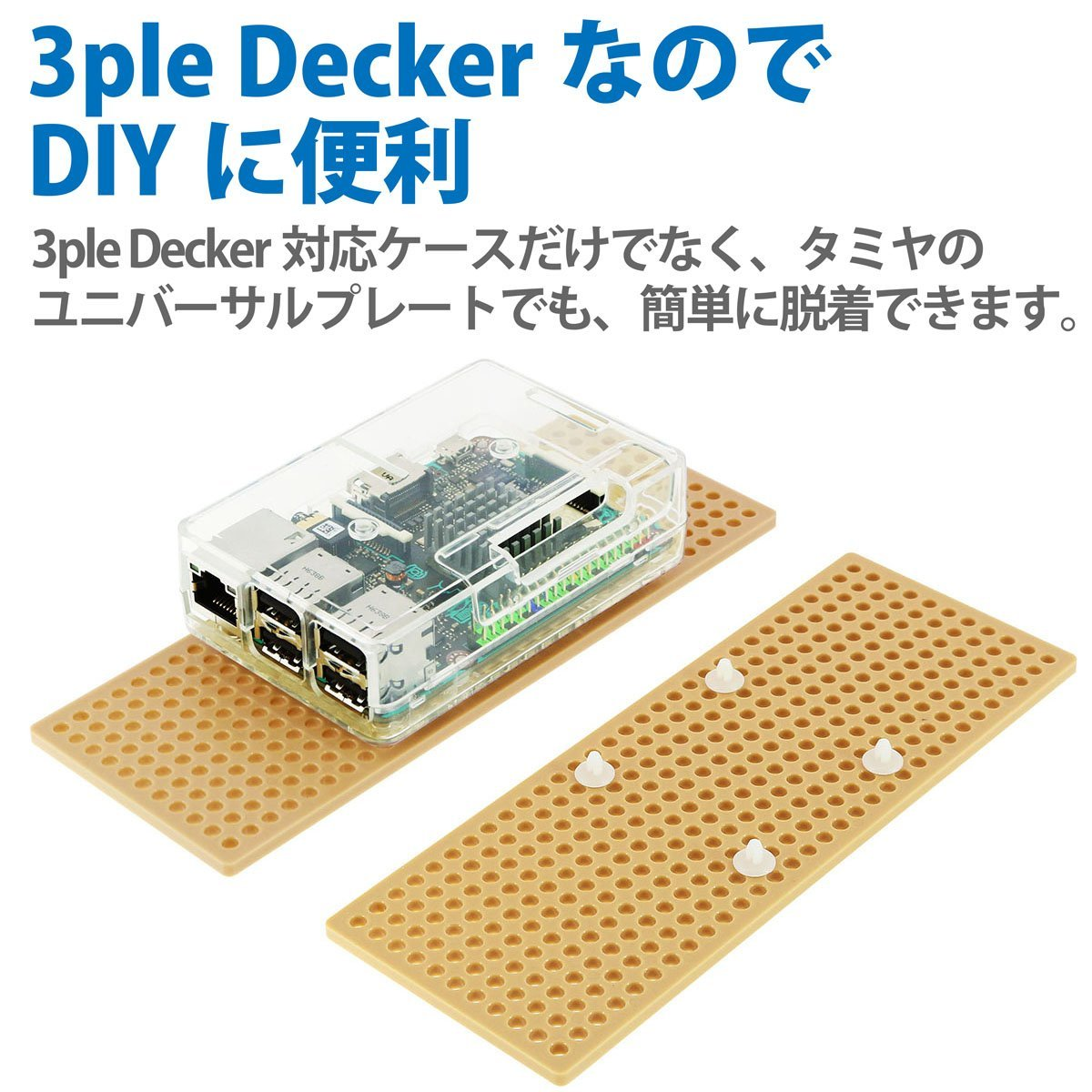 asus tinker board s コンプリートスターターキット standard physical