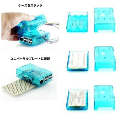 画像1: 3ple Decker Circuitケース(Low) クラスルーム用10個セット